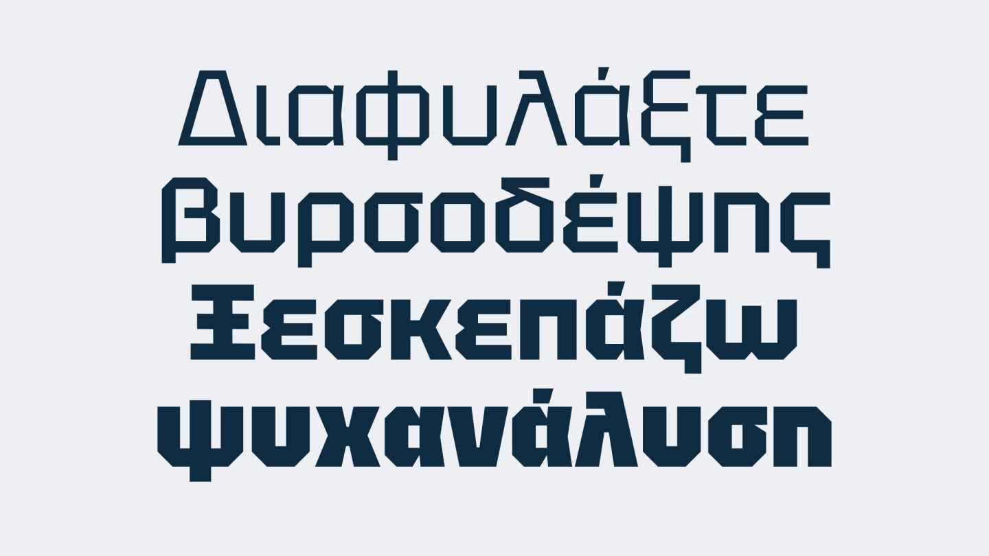 Tektur font supports monotonic Greek.